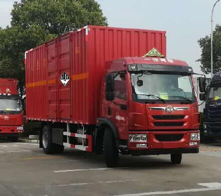 危险品废物运输车