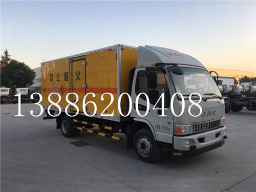江淮5吨炸药车