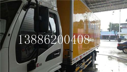 江淮5吨危险品厢式运输车